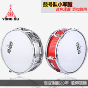 YONGGU instruments 11/13 inch student young pioneers drum dual tone snare drum team drum manufacturer of children
