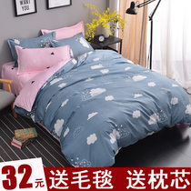 Bed sheets Four-piece Quilt Bedding Cartoon Simple single bed Three-piece set Dormitory Student 1.5m1.8m