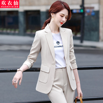 High-end professional suit female spring and autumn fashion temperament goddess Fan suit celebrity dress workwear Net Red foreign gas suit