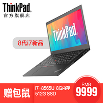 ThinkPad X390 20Q0A002CD 13 bloc-notes de bureau portable Lenovo solid state portable Business notebook