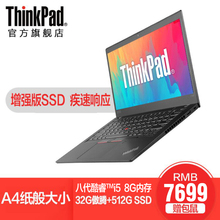 Lenovo ThinkPad x390 20q0a027cd Intel Core i5 altum hard disk light portable student 13.3 inch business office laptop