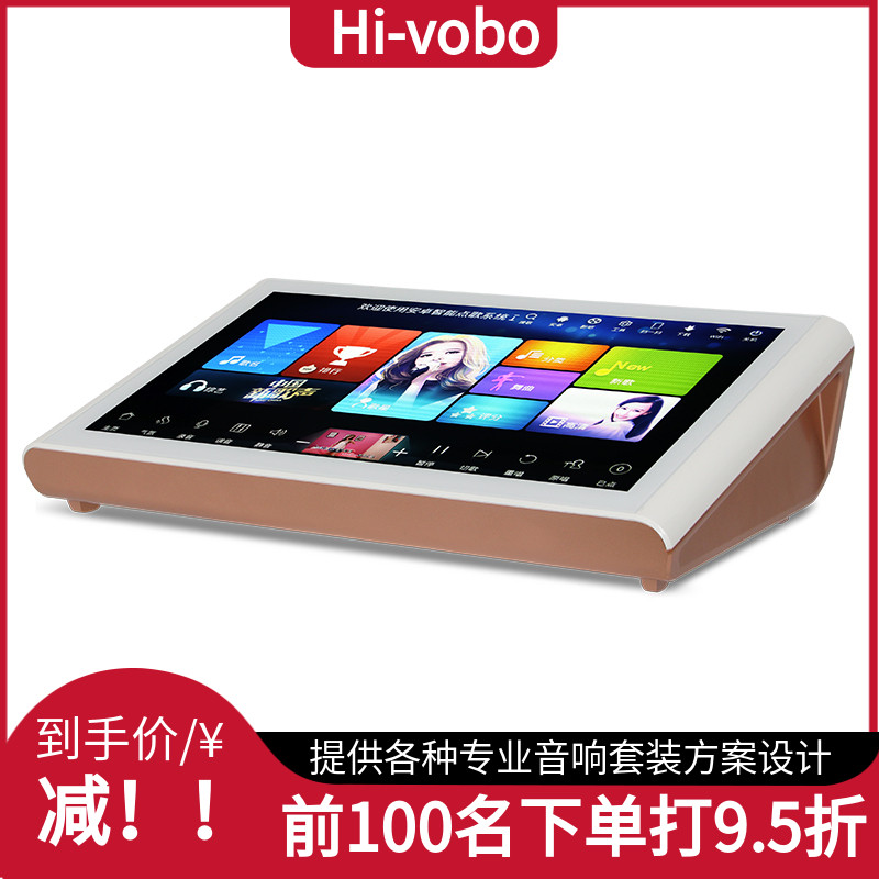 Hi-vobo K4 Point Song Machine Home KTV Sound Suite High Definition Touch Screen Karaok Point Song System