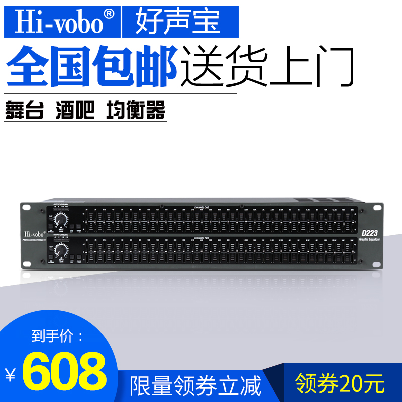 Hi-vobo D223 Professional Dual 31-Segment Equalizer with Pressure Limit Stage Peripheral Performance
