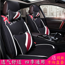 Flax Cartoon Four Seasons General Motors Seat Cushion Carola Passage Watch Speed Teng Lang Ling Du Winter All-Inclusive Female Seat Cover