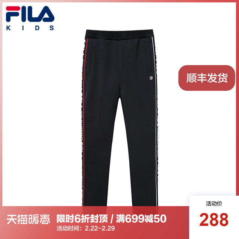 FILA FILA children's wear girl's pants new style children's leisure sports pants in winter knitting series simple splicing