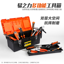 Hand-held hardware toolbox plastic art collection toolbox repair multi-functional car household size iron