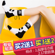 Miao brother professional skating socks thickening towel cotton socks socks and adult children skates skating