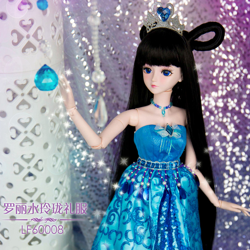Lori doll genuine 60cm Lori water exquisite dress Night Lori simulation doll dress set gift box