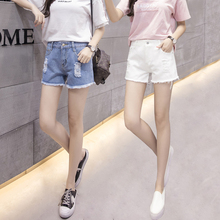 Hole-in Jeans Shorts Female Summer 2019 New Korean Edition Slim, High-waisted, Loose White Students Wear Broad-legged Hot Pants