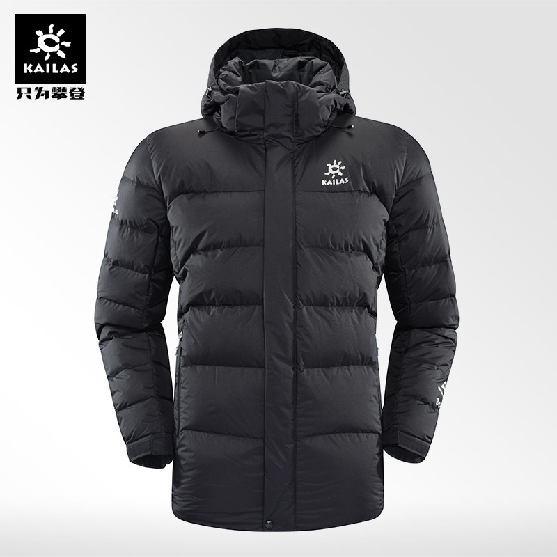 Kailas Kaile stone down jacket men and women outdoor warm hooded thicken down jacket 800 Peng autumn and winter
