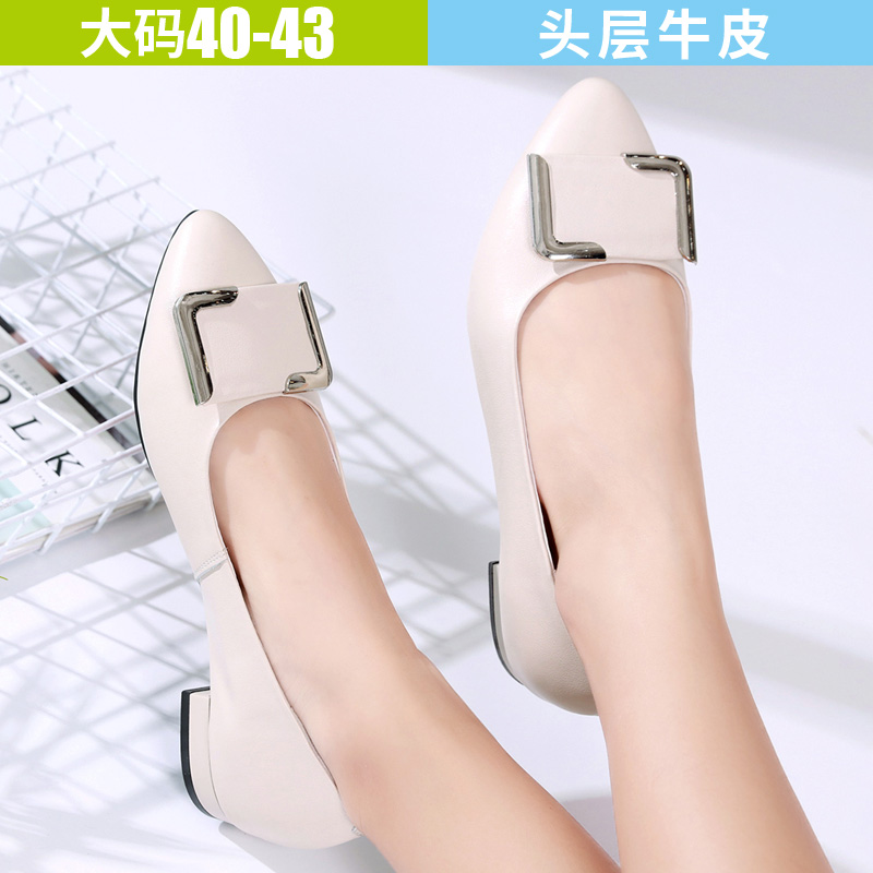 Comfortable shallow mouth large size women's shoes summer 2018 new fat feet 41-43 fashion wild single shoes one pedal 40 leather shoes