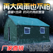 Construction Tent Canvas Thickening and Rain-proof Military Beekeepers for People's Political and Disaster Relief in Outdoor Large-scale Construction Sites