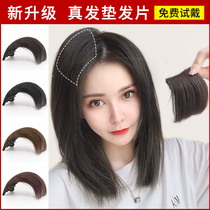 Wig pad Hair root Real hair pad Hair patch Fluffy hair volume incognito invisible one-piece head hair replacement female