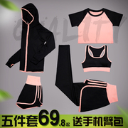 Yoga fitness wear summer running shorts jacket size fast dry loose winter sport suit female gym