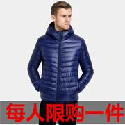 Thin jacket male hooded short size male youth warm white duck down jacket