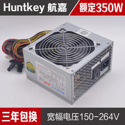 Huntkey rated 350W 450W peak power desktop computer mainframe power supply with 6P mute shipping