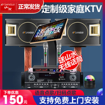 (As usual shipping)landscape sp2 high-end home KTV audio package amplifier voice Song Machine Singing Machine one family karaoke theater K song speaker Villa full set of official flagship