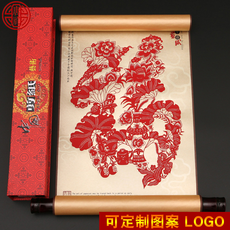 Tang Ritual Paper-cut Silk Painting Decorative Painting with Chinese Characteristics Gifts for Small Gifts and Handicrafts
