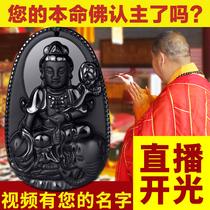 Обсидиан живой Будда кулон большой день чтобы открыть Амитабха Будда Авалокитешвара ожерелье для мужчин и женщин