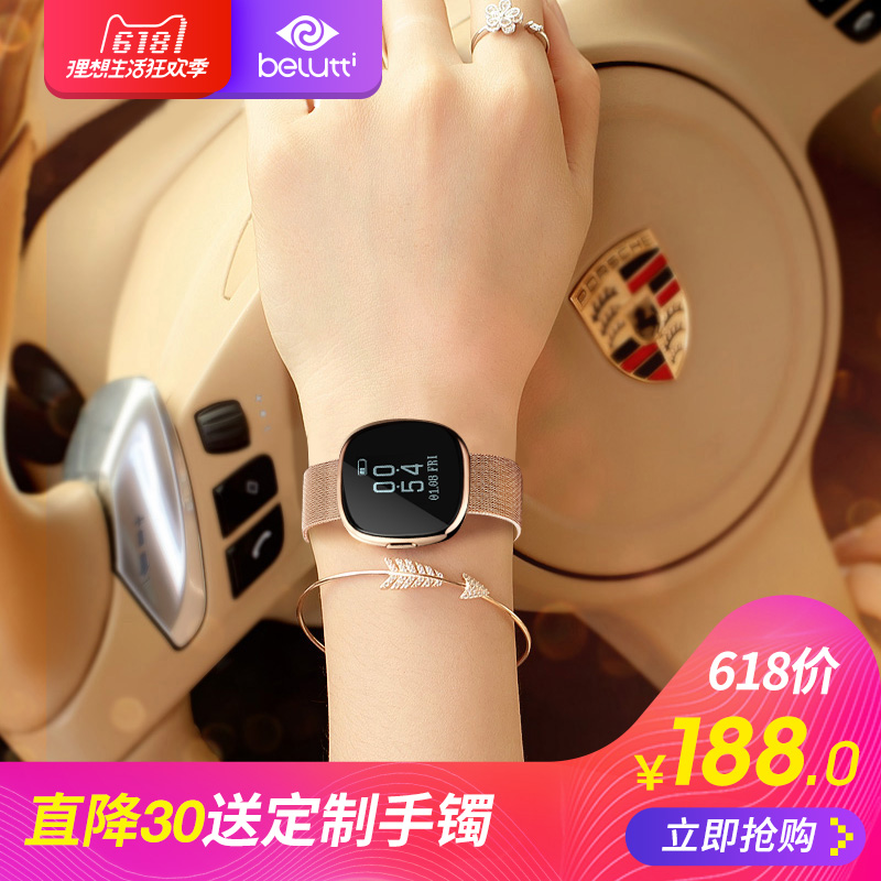 Brudy smart bracelet female models heart rate blood pressure sports watch male waterproof Bluetooth pedometer Apple Android