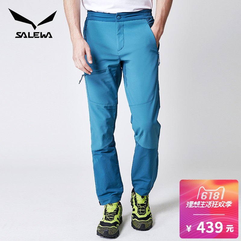 Sa Lok Wah SALEWA Couple Walking Pants Men's Hiking Pants Sweatpants Soft Shell Casual Pants 25901/25036