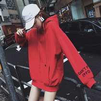 ins Super fire Network red sweater women loose 2019 new autumn and winter bg lazy wind long section plus velvet thick coat