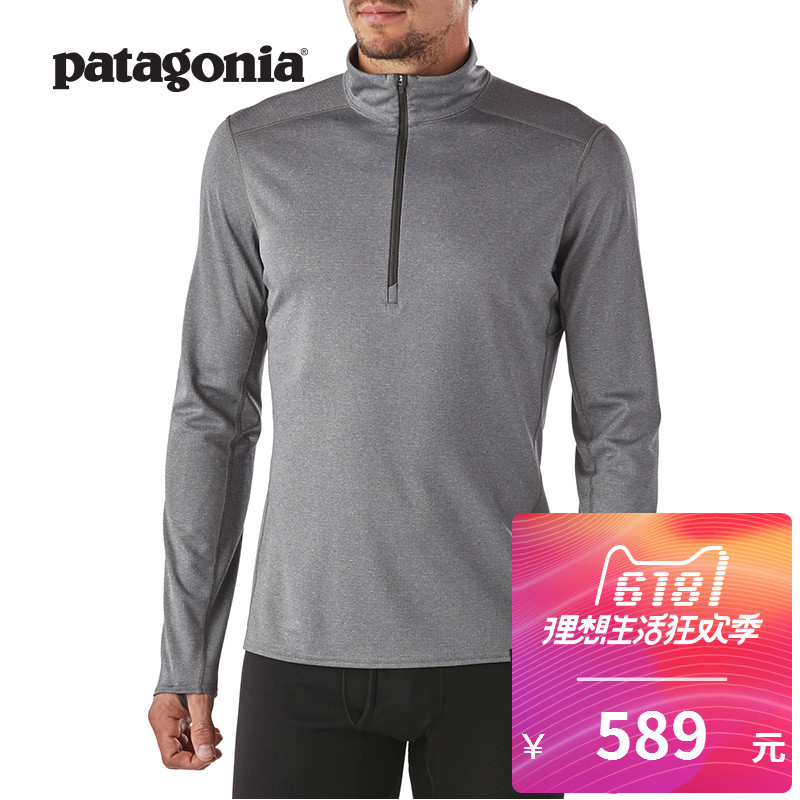 PATAGONIA/ Patagonia capilene 44445 men's solid color outdoor thermal underwear long sleeve