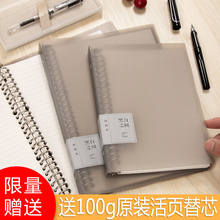 Notebook notebook B5 Cornell loose-leaf book Korean creative small fresh-hand account book removable thick grid grid B5 wrong question university students large loose-leaf folder shell concise