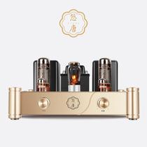 Yuutang MK8500 bile machine fever grade power amplifier machine HIFI high-fidelity Bluetooth vacuum tube tube pure bile machine