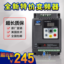 Sharp inverter 1 5KW220v0 75-2 2-4-11-5 5 single-phase to three-phase motor governor 380v