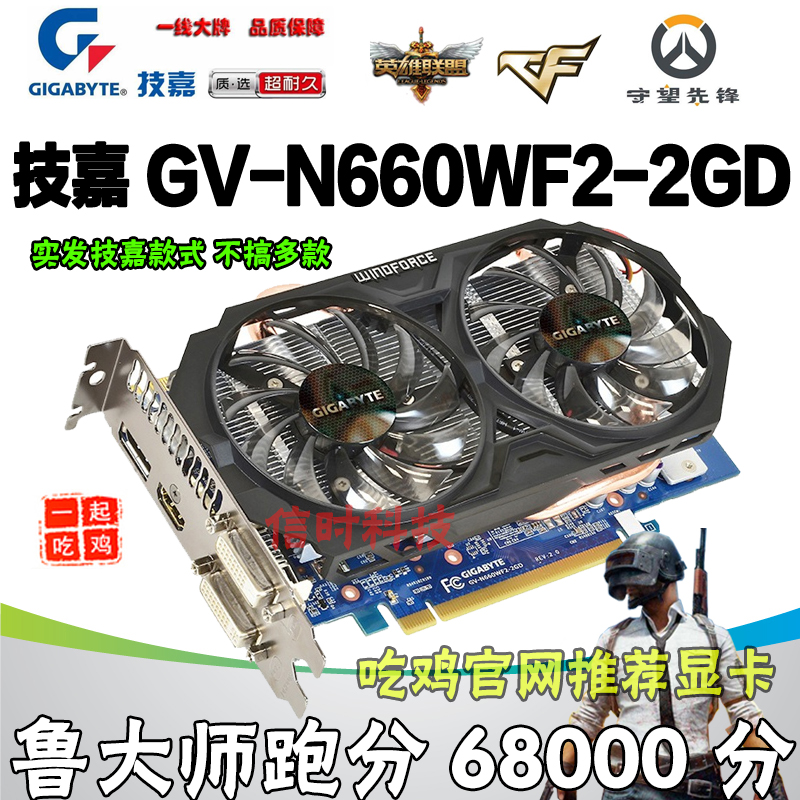 GIGABYTE GTX660 2G chicken game disassemble video GALAXY ASUS 750TI 4G 760 960 4G 970