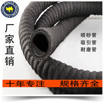 Black clamped rubber wire winding pipe negative pressure pipe attracts pipe sand pipe drainage wear-resistant rubber pipe sand absorption sand