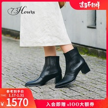73hours Harper Chelsea boots autumn and winter 2019 women's pointed European and American thick and British short boots