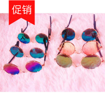 15 20cm doll sunglasses low price promotion style random hair for 15cm and 20cm small head baby