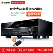Yamaha / Yamaha RX-V381 Amplifier Professional High Power Digital AV HD 5.1 Домашний кинотеатр
