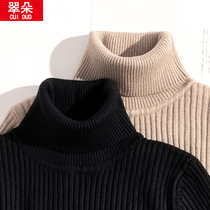 Turtleneck sweater womens knitted sweater base shirt inside 2021 autumn and winter New Foreign style slim black thickened