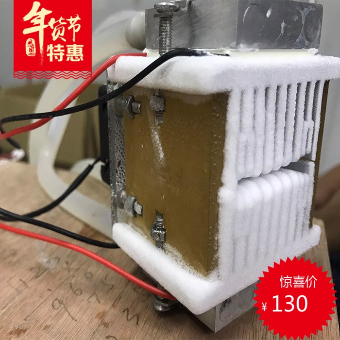 Semiconductor high-power refrigeration chip DIY refrigeration small air-conditioning 12V electronic refrigerator cooling equipment refrigerator cooling