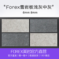 Boutique snow rock plate fiber cement board beautiful rock plate clean water plate boutique plate deep gray decorative plate green rock plate carving