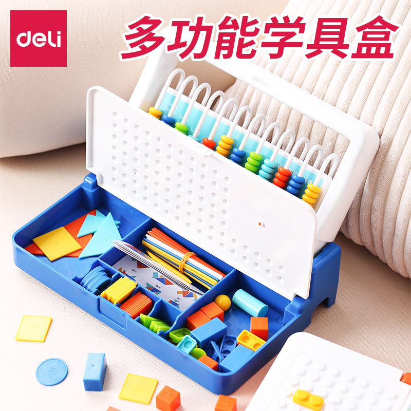 Deli Counter Kindergarten Mathematics Instruments for First Grade Primary School Kindergartens Addition and Subtraction Arithmetic Kit