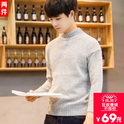 2 Winter Men T-shirt sweater with cashmere turtleneck sweater half Korean male personality of students