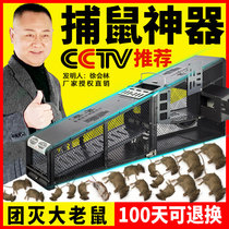 Automatic continuous mousetrap Household efficient capture and extinguish rat artifact Rat cage nemesis trap nest end