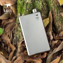 keith kaesi titane cruche portable lumière pur titane cruche avec entonnoir portable plat bouteille de haute qualité cruche