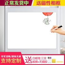 Home magnetic refrigerator stickers cartoon writing board magnetic message stickers graffiti board writing board can be repeatedly erase
