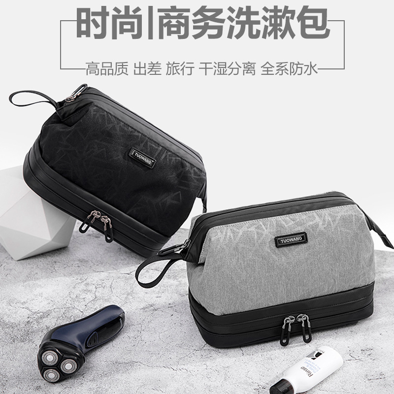 Mens wash bag hand out poor travel outdoor fitness large-capacity waterproof travel makeup bag dry and wet separated women