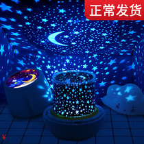 Bedroom decoration birthday proposal romantic room layout creative supplies Network Red Festival lights starry sky lights