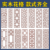 Dongyang wood carving Chinese antique doors and windows Solid wood lattice hollow entrance partition screen ceiling wooden grille background wall