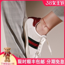 18K gold red rope anklet female birthday simple color gold bell ankle bracelet send girlfriend 520 Valentines Day gift