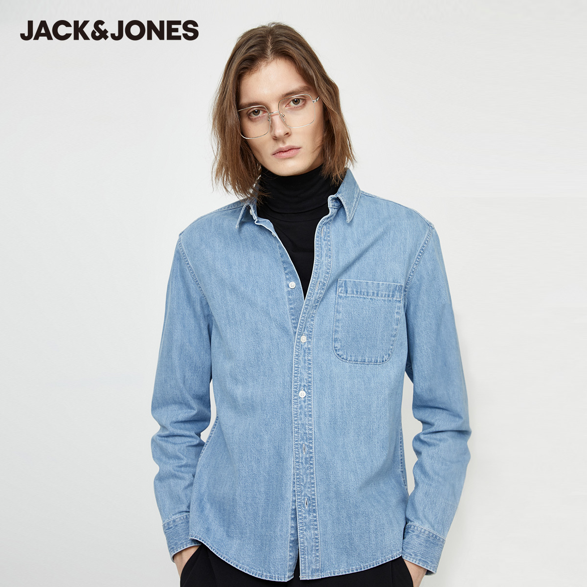 Jack Jones, Jack Jones, men's Vintage Port style shirt, casual jeans, long sleeve shirt, 220105541