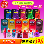 Ultrathin condom particles g set barbed Langya condom male taste type delay lasting anti premature ejaculation