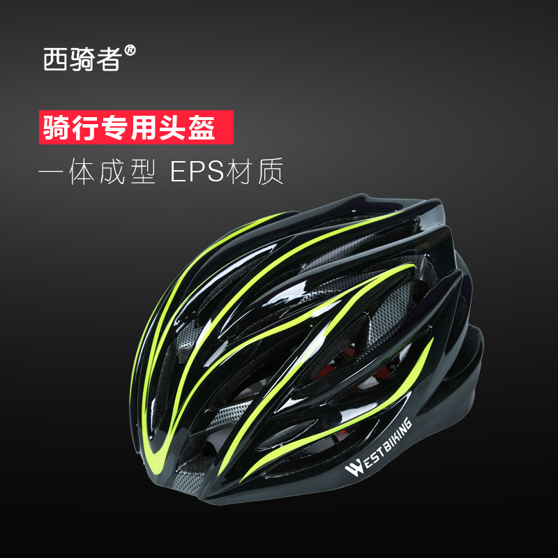 Western Riders Formed Riding Helmets Mountainous Highway Bicycle Safety Helmets Helmeted Riding Equipment for Men and Women